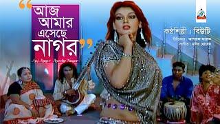 Aaj Amar Esheche Nagor - Beauty Mp3 Song Download