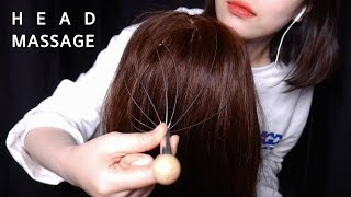 ASMR 두피마사지와 머리카락 만져주기 • 맨손 얼굴 …