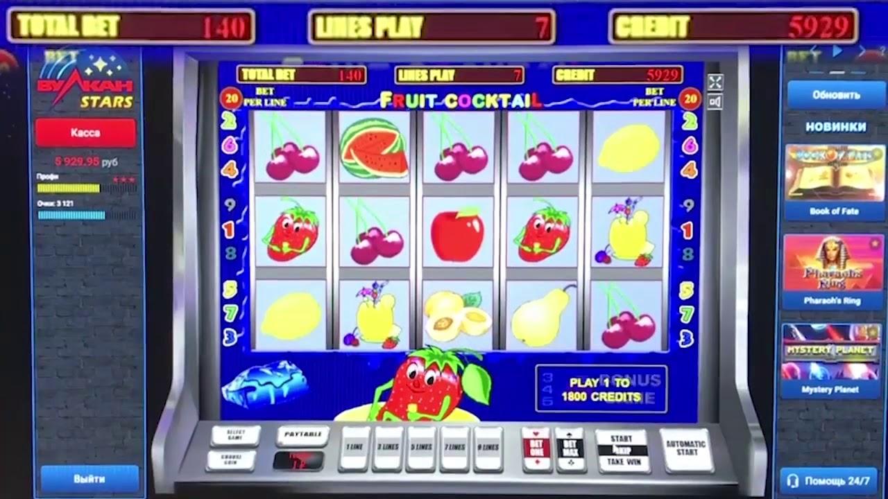 Вулкан Платинум — онлайн-казино, в котором выигрывает каждый второй игрок.На официальном сайте вас ждет широкий выбор развлечений, быстрая регистрация, пополнение и вывод денег.