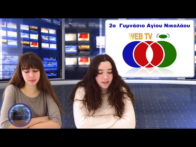 WEB TV 2ου Γυμνασίου Αγίου Νικολάου Ιαν 2020