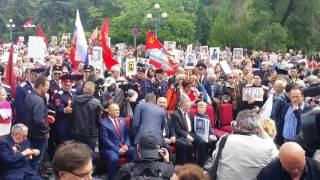 БЕССМЕРТНЫЙ ПОЛК в Сербии. 9 мая 2017 года