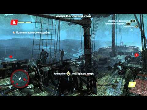Assasin Creed IV Black Flag  