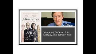 Summary of The Sense oF An Ending by Julian Barnes in Hindi