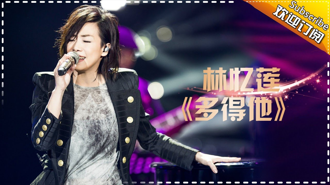 THE SINGER 2017 Sandy Lam 《Superwoman》Ep.9 Single 20170318【Hunan TV Official 1080P】