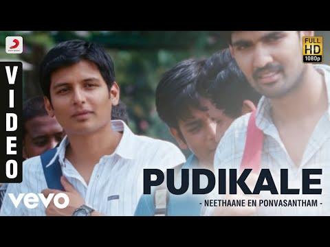 Neethaane En Ponvasantham - Pudikale Video | Jiiva, Santhanam