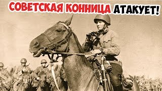 АТАКА КРАСНОЙ КАВАЛЕРИИ ARMA 3 IRON FRONT