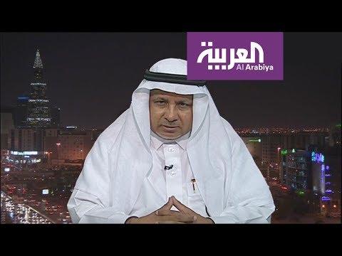 ماذا بعد جولة بومبيو بين الرياض وأنقرة؟  - نشر قبل 17 دقيقة