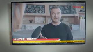 Виктор Павлик - Dinero