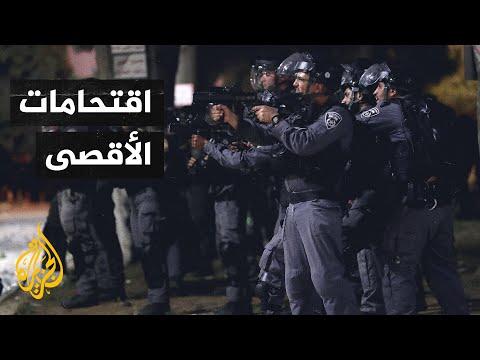 القدس.. إصابة عشرات الفلسطينيين بمواجهات مع الاحتلال داخل باحات المسجد الأقصى
