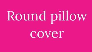 गोल तकिए का कवर बनाएं , Round Pillow Cover, Very Easy Method