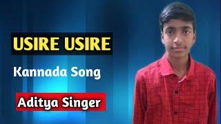 Usire Usire | Rajesh Krishnan | Huchcha | kannada song | by Aditya Singer