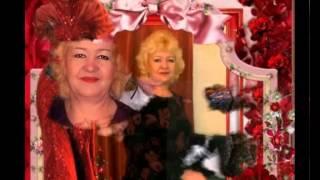 юбилей 55 лет женщине прикольные
