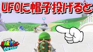この動画は任天堂著作物の利用許諾を受けて配信しています。 今回はかな...