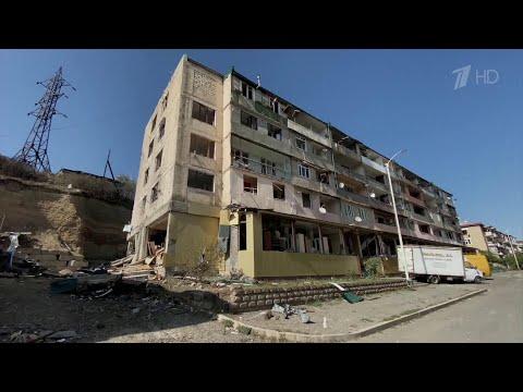 В зоне нагорно-карабахского конфликта в полдень вступил в силу режим прекращения огня.