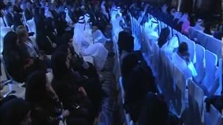 Emirati Media Forum - EMF