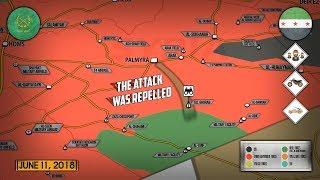 12 июня 2018. Военная обстановка в Сирии. Сирийская армия и ВКС РФ отбили атаку боевиков на Пальмиру
