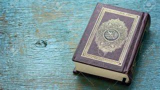Surah An-Nisa Ayat 74 Se 78 Ki tafsir   Tarjuma Aur Tafseer Aashiq E Rasoolﷺ Quran e Pak Ki Tilawat.