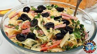Итальянский Cалат с Cыром и Макаронами