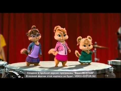 Zendaya  Love You Forever Chipettes Version