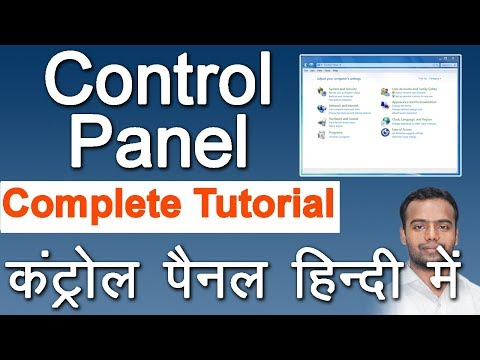control panel complete in hindi
