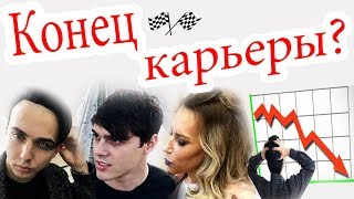 КОНЕЦ КАРЬЕРЫ? Где Меловин, Никита Алексеев и Юлия Самойлова? / Евровидение 2018