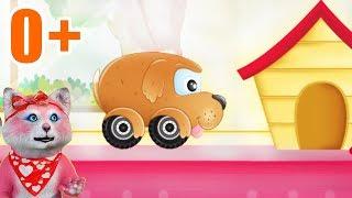 Машинка-собака собирает косточки - Няша Мурмяша - видео для малышей (0+)