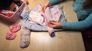 Моя одежда на куклу беби борн #1
