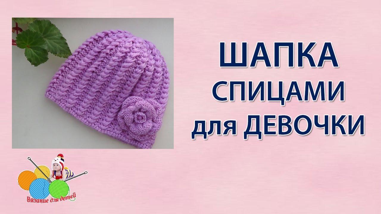 Мои идеальные шапки! Шлемы для деток! И красота для мамочек! - YouTube