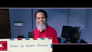 shari performed by hyder husyn শাড়ী হায়দার হোসেন