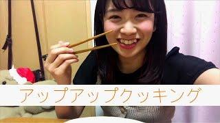 アップアップガールズ(TV)第2回!後編 アップアップガールズ(フェス)...
