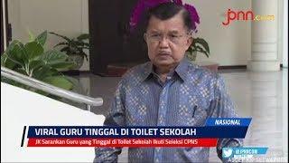 JK Sarankan Guru yang Tinggal di Toilet Sekolah Ikuti Seleksi CPNS - JPNN.COM