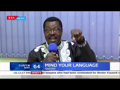 Mind your language: Proper pronunciation with Willice the word master