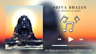 """Shiva Bhajan """"Dimiki Dimiki Dim...."""""""