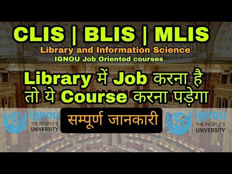 IGNOU Job Oriented Courses | Library Jobs के लिए जरूरी Course |CLIS BLIS MLIS Details |Mission Study