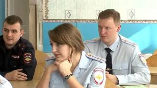 Учеба полиции