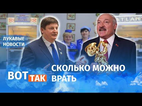 Кто и как врал о выборах / Лукавые новости