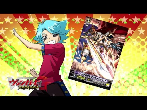 [Sub][Episode 44] Cardfight!! Vanguard G Stride Gate Official Animation