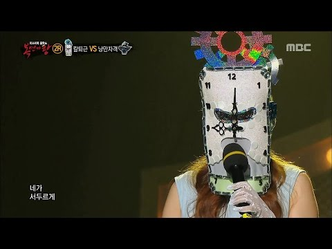 [King of masked singer] 복면가왕 스페셜 - (full ver) Jung In - Parting Taxi, 정인 - 이별택시