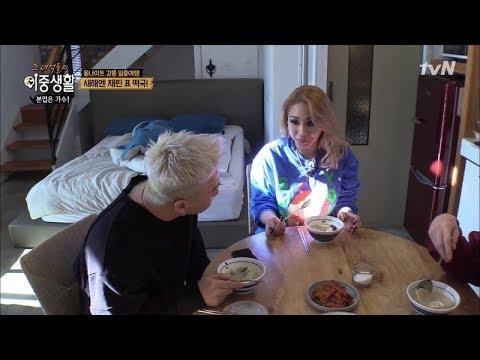 Taeyang ធ្វើឲ្យ CL ភ្ញាក់ក្រញាង ពេលរម្លឹករឿង១ជាមួយគ្នា