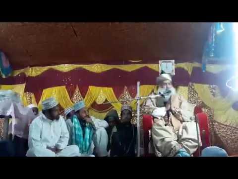 5-part Peer-a Tarikat Sayed Muhammad Jalaluddin Asraf Asrafi (Dahuka Ale RasoolConferenc)