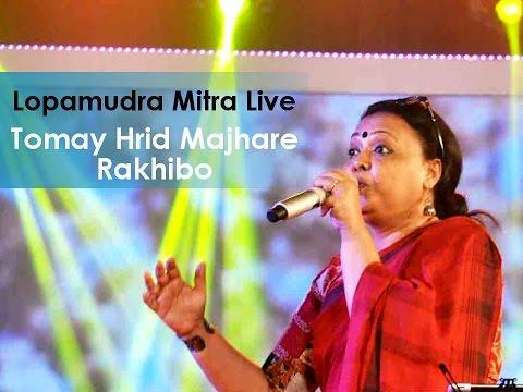 Tomay Hrid Majhare Rakhibo || Lopamudra Mitra Live