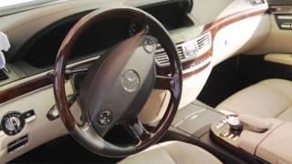 Прокат Авто на свадьбу Mercedes / Мерседес 221 белый(, 2016-03-10T12:47:42.000Z)