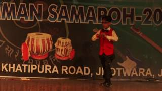 Westrn Dance Performed by Student Of Jaipur Sangeet mahavidyalaya f