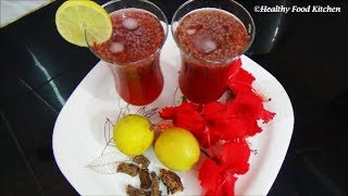 Nannari Sarbath Recipe-Naruneendi Sharbat Recipe -Sharbat Recipe - Juice Recipe