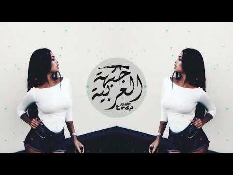 Anti   Arabic Remix By V F M style   اغاني عربية   انت