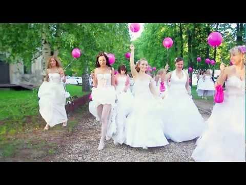 сбежавшие невесты клип