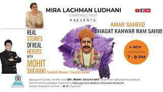 Episode 9 - Amar Shaheed Bhagat Kanwar Ram Sahib