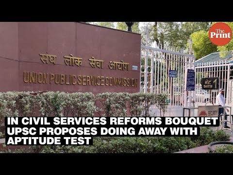 UPSC wants govt to remove mandatory aptitude test from civil service