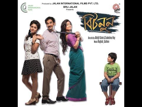 Lyrics of The Song Jani Palte Jay (জানি পাল্টে যায় সময় সবারই) by Rupankar Bagchi from the film Bitnoon