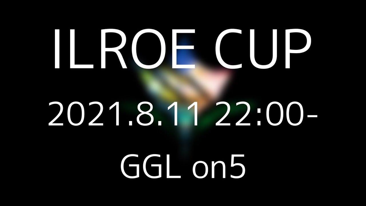 【CoDモバイル大会】勝利予想不可⁉ 『IRLOE#1』  兄Tube&るふ【CoD Mobile】